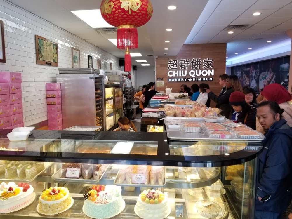 Chiu Quon Bakery