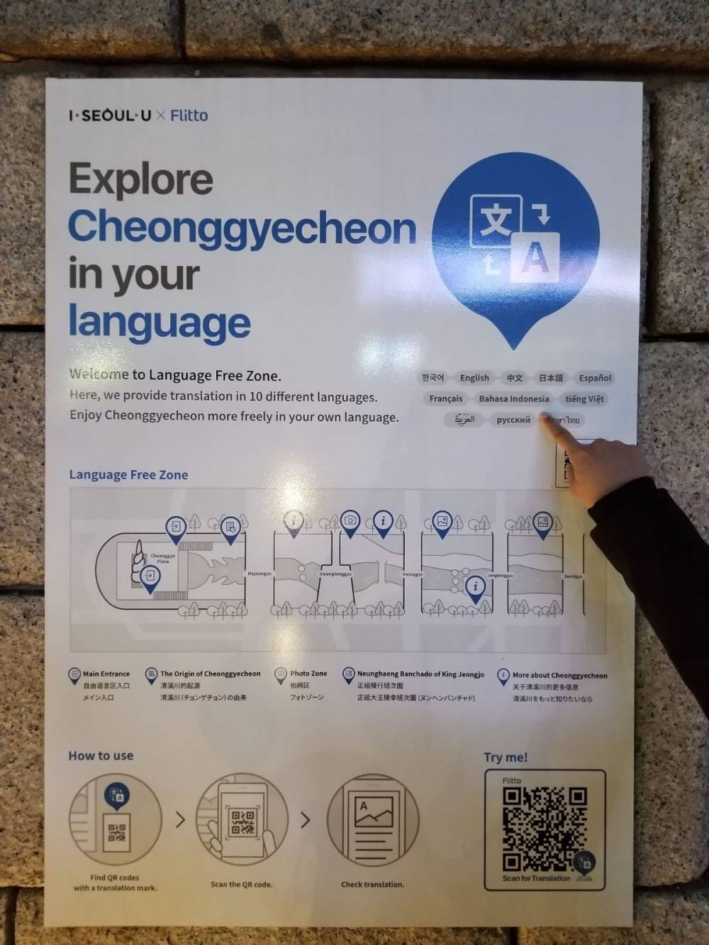 Explore Cheonggyecheon in Your Language